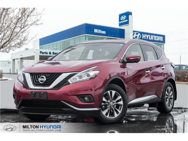 2015 Nissan Murano SL (Stk: 254752) in Milton - Image 1 of 22