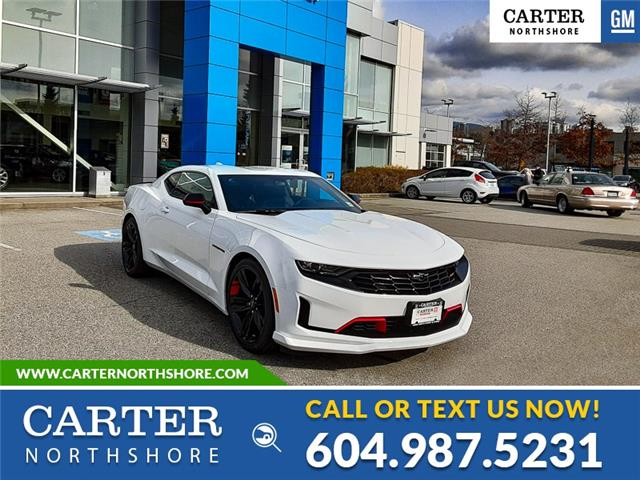 2021 Chevrolet Camaro 2LT (Stk: 1CA38530) in North Vancouver - Image 1 of 12