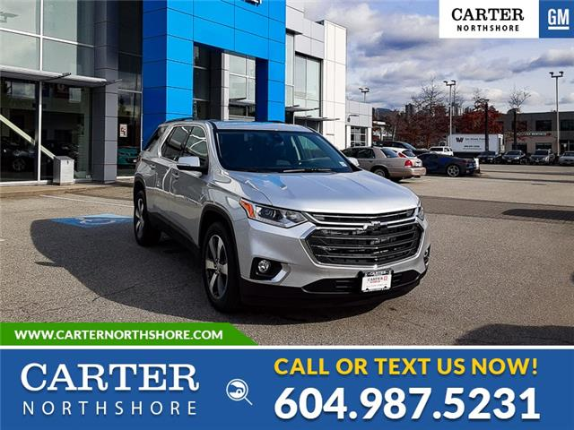 2021 Chevrolet Traverse LT True North (Stk: 1TR67440) in North Vancouver - Image 1 of 14