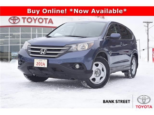 2014 Honda CR-V EX-L (Stk: 28169A) in Ottawa - Image 1 of 25