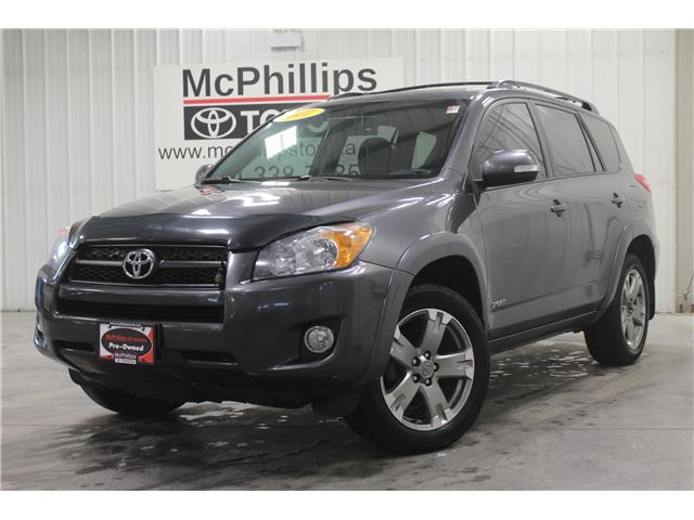 2011 Toyota RAV4 Sport (Stk: C120607B) in Winnipeg - Image 1 of 23