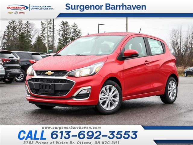 2021 Chevrolet Spark 1LT CVT (Stk: 210060) in Ottawa - Image 1 of 18