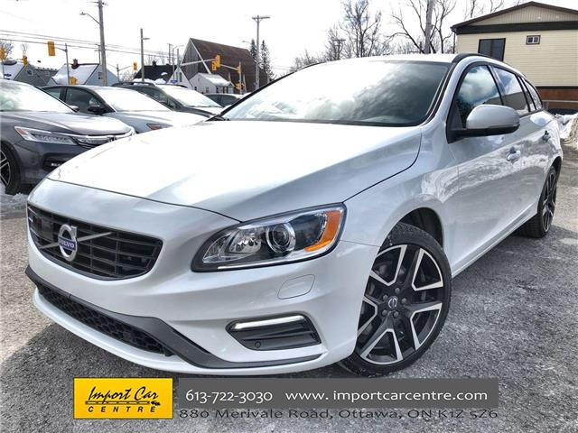 2018 Volvo V60 T5 Dynamic (Stk: 383867) in Ottawa - Image 1 of 26