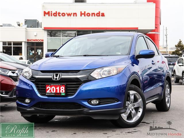 2018 Honda HR-V EX (Stk: 2210409A) in North York - Image 1 of 28