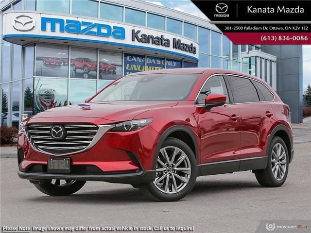 2021 Mazda CX-9 GS-L (Stk: 12028) in Ottawa - Image 1 of 23