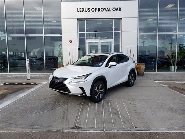 2021 Lexus NX 300h Base (Stk: L21258) in Calgary - Image 1 of 13