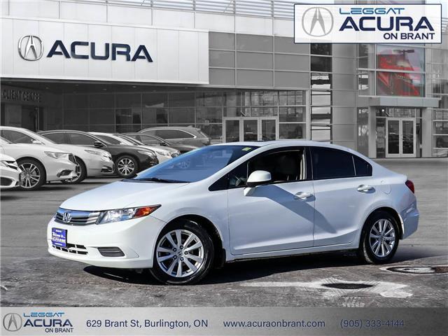 2012 Honda Civic EX-L (Stk: 21029B) in Burlington - Image 1 of 27