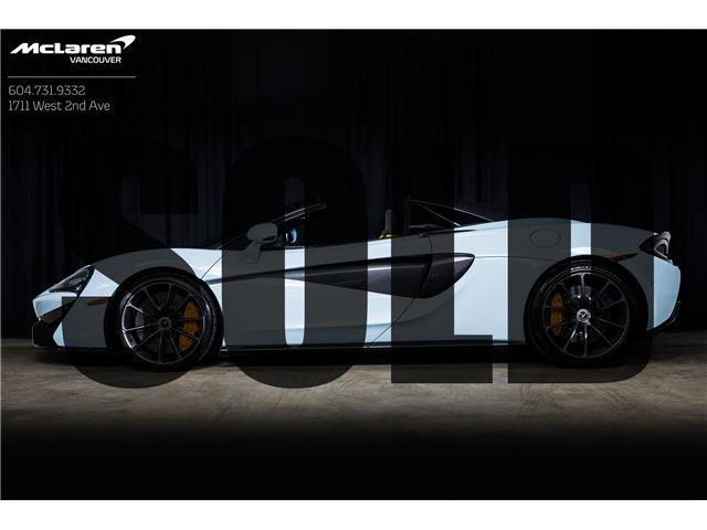 2018 McLaren 570S Spider  (Stk: PL498845) in Vancouver - Image 1 of 16