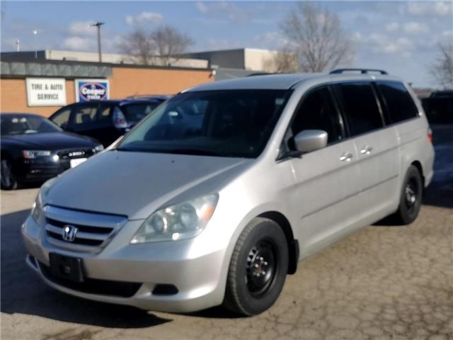 2007 Honda Odyssey EX (Stk: H505293) in Kitchener - Image 1 of 16