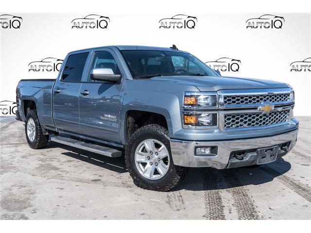 2015 Chevrolet Silverado 1500 1LT Blue