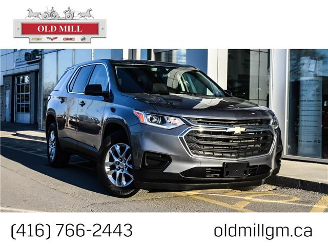 2019 Chevrolet Traverse LS (Stk: 246090U) in Toronto - Image 1 of 23