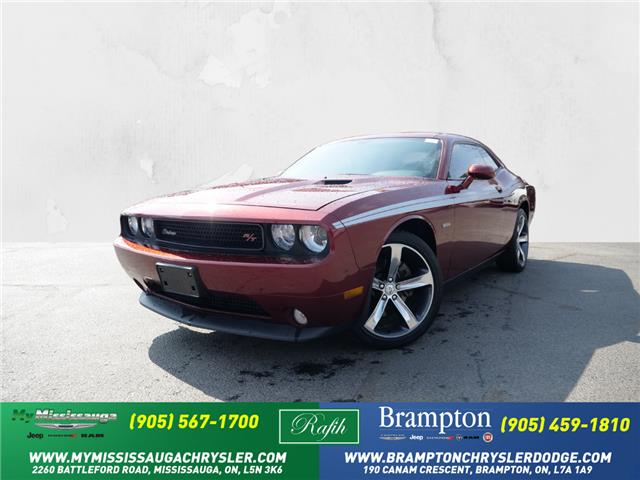 2014 Dodge Challenger R/T (Stk: 21114A) in Mississauga - Image 1 of 26
