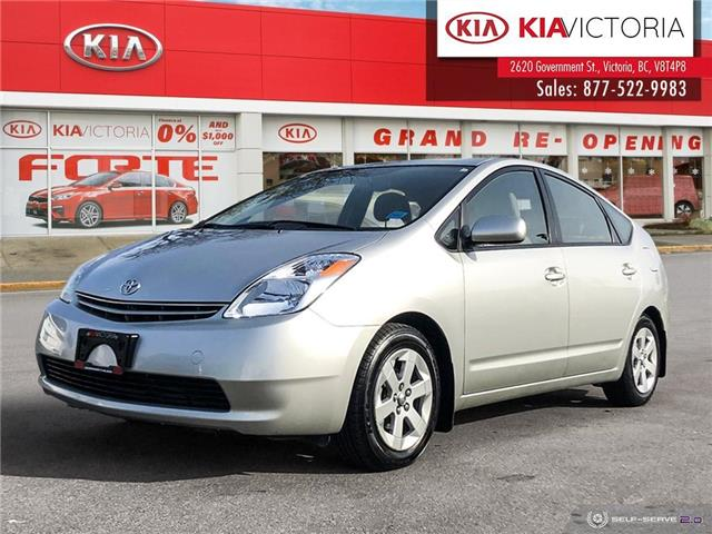 2004 Toyota Prius Base (Stk: NR20-408A) in Victoria - Image 1 of 21