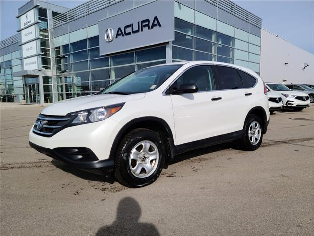 2014 Honda CR-V LX (Stk: 70006A) in Saskatoon - Image 1 of 20