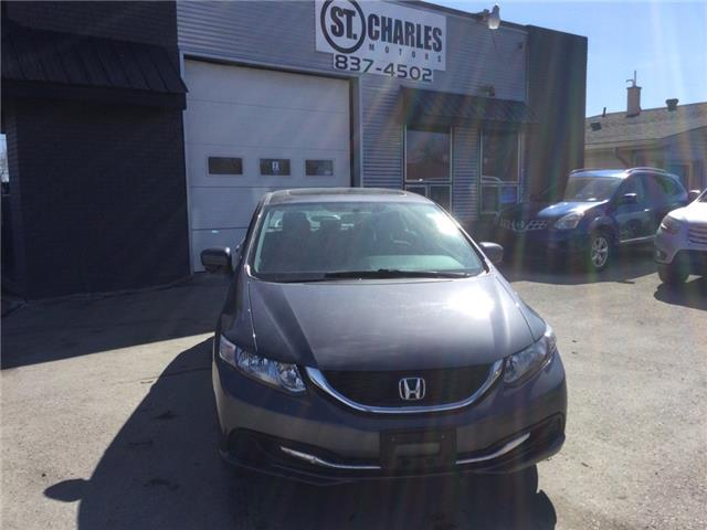 2015 Honda Civic EX (Stk: ) in Winnipeg - Image 1 of 15
