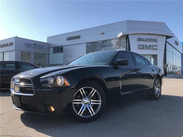 2014 Dodge Charger  (Stk: U361807) in Mississauga - Image 1 of 18