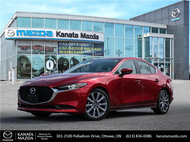 2019 Mazda Mazda3 GT (Stk: 10759A) in Ottawa - Image 1 of 29
