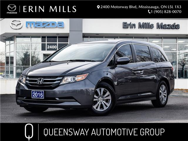 2016 Honda Odyssey EX (Stk: 21-0179A) in Mississauga - Image 1 of 28