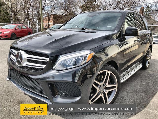 2018 Mercedes-Benz GLE 550 Base (Stk: 029716) in Ottawa - Image 1 of 26