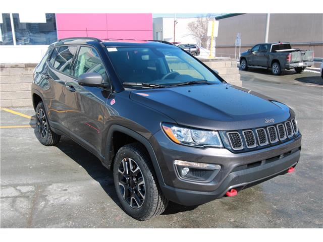 2021 Jeep Compass Trailhawk (Stk: PW1780) in St. John\'s - Image 1 of 21