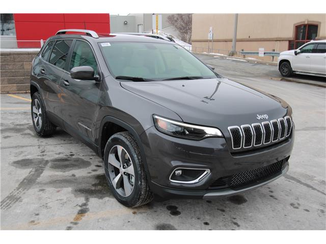 2021 Jeep Cherokee Limited (Stk: PW2535) in St. John\'s - Image 1 of 22