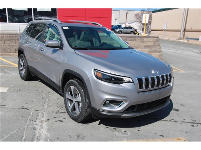 2021 Jeep Cherokee Limited (Stk: PW2575) in St. John\'s - Image 1 of 22