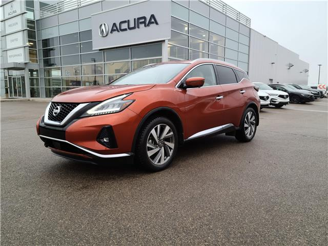 2019 Nissan Murano  (Stk: 70017A) in Saskatoon - Image 1 of 17