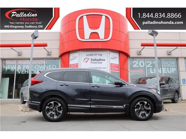 2019 Honda CR-V Touring (Stk: U9948) in Sudbury - Image 1 of 37