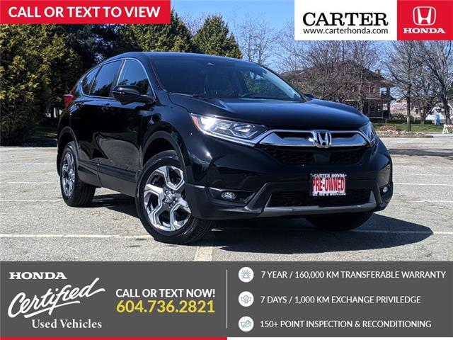 2019 Honda CR-V EX-L (Stk: 2M10761) in Vancouver - Image 1 of 21