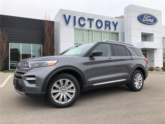 2021 Ford Explorer Limited (Stk: VEX20201) in Chatham - Image 1 of 17