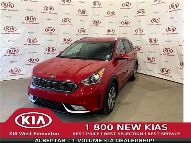 2018 Kia Niro EX (Stk: 22619A) in Edmonton - Image 1 of 24