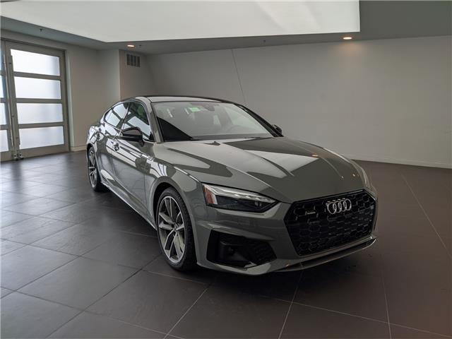 2021 Audi A5 2.0T Technik (Stk: 52404) in Oakville - Image 1 of 17