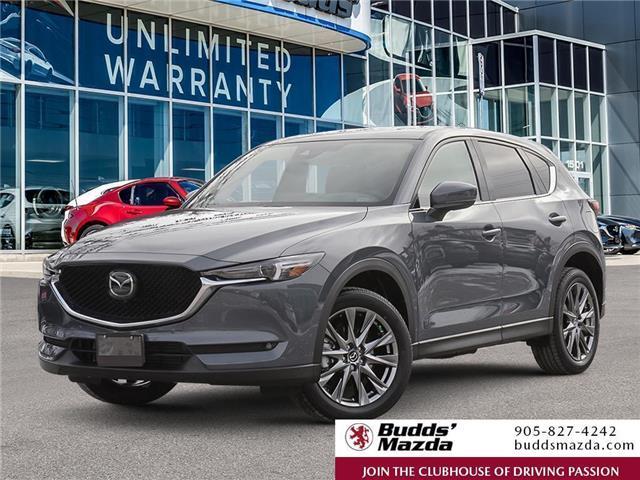2021 Mazda CX-5 Signature (Stk: 17327) in Oakville - Image 1 of 23