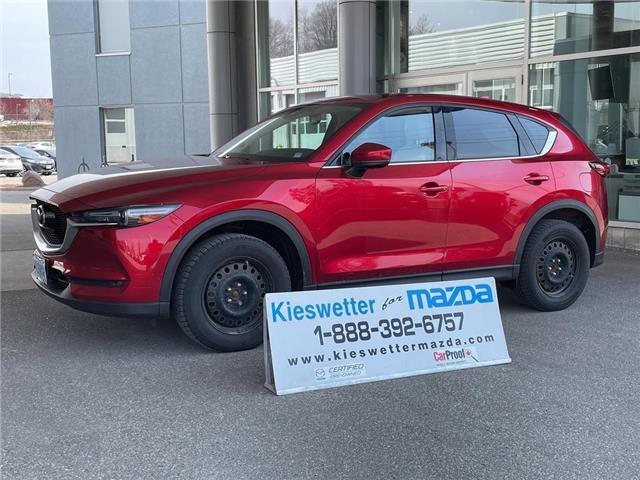 2017 Mazda CX-5 GT (Stk: U4129) in Kitchener - Image 1 of 9