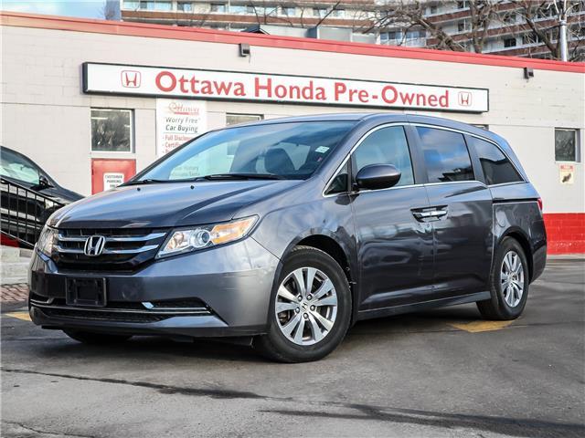 2017 Honda Odyssey EX (Stk: H88830) in Ottawa - Image 1 of 27