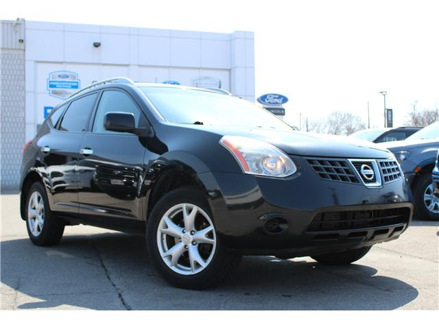 2010 Nissan Rogue S (Stk: B200836) in Hamilton - Image 1 of 16