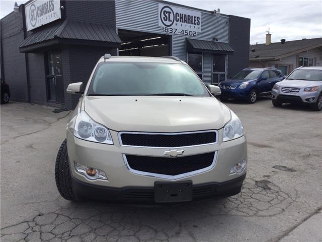 2010 Chevrolet Traverse 1LT (Stk: ) in Winnipeg - Image 1 of 17