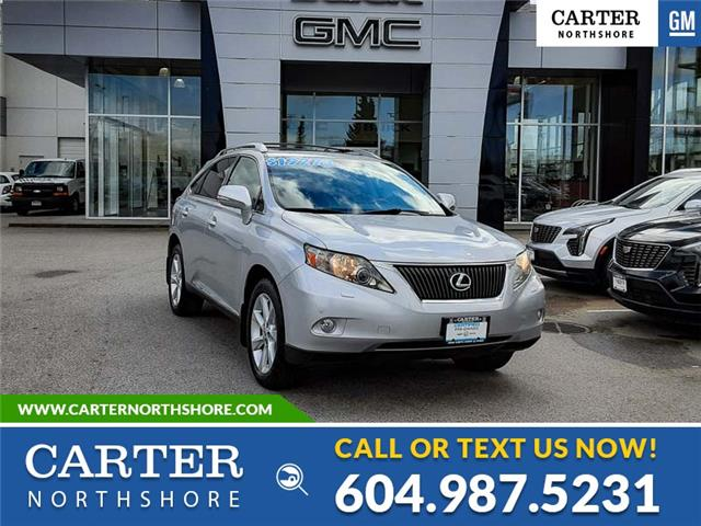 2010 Lexus RX 350 Base (Stk: B70141) in North Vancouver - Image 1 of 29