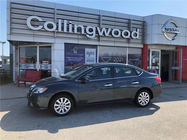 2016 Nissan Sentra  (Stk: 4855A) in Collingwood - Image 1 of 23