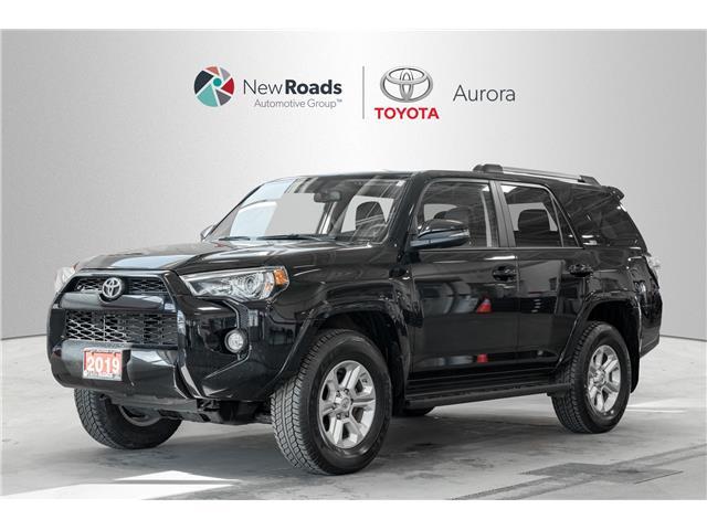 2019 Toyota 4Runner  (Stk: 6845) in Aurora - Image 1 of 21