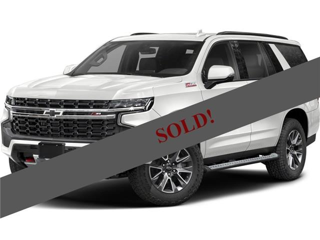 2021 Chevrolet Tahoe  (Stk: 226113) in Brooks - Image 1 of 1