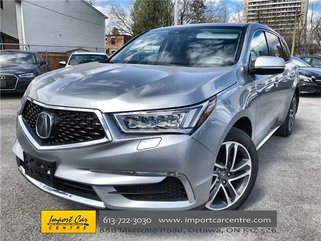 2018 Acura MDX Navigation Package (Stk: 802542) in Ottawa - Image 1 of 27