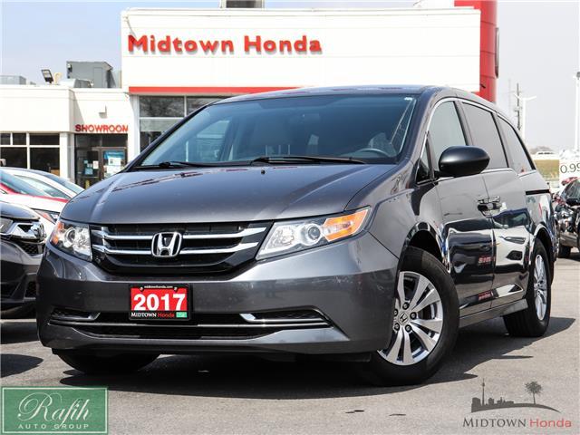 2017 Honda Odyssey SE (Stk: P14636) in North York - Image 1 of 28