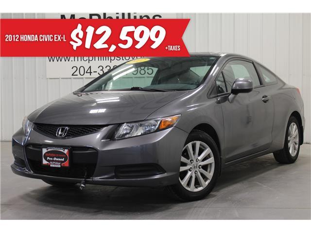2012 Honda Civic EX-L (Stk: 5886223B) in Winnipeg - Image 1 of 27