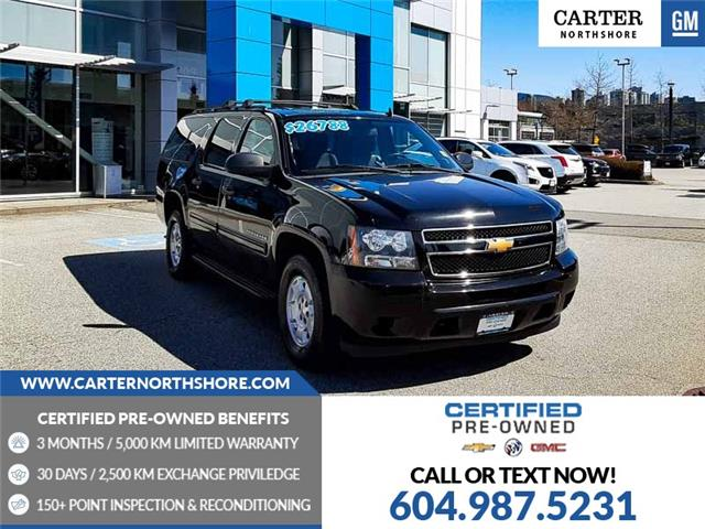 2014 Chevrolet Suburban 1500 LS (Stk: 975230) in North Vancouver - Image 1 of 30