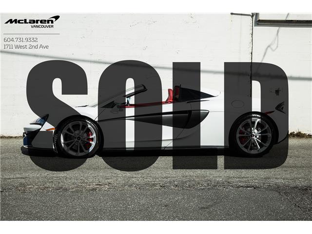 2018 McLaren 570S  (Stk: PL481432) in Vancouver - Image 1 of 19