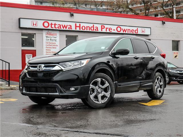2019 Honda CR-V EX-L (Stk: H88110) in Ottawa - Image 1 of 30
