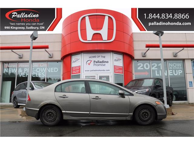 2008 Honda Civic LX (Stk: 22898W) in Sudbury - Image 1 of 20