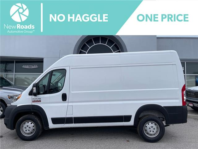 2020 RAM ProMaster 1500 Base (Stk: 25431P) in Newmarket - Image 1 of 16
