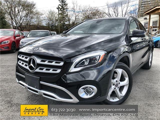 2018 Mercedes-Benz GLA 250 Base (Stk: 404828) in Ottawa - Image 1 of 24